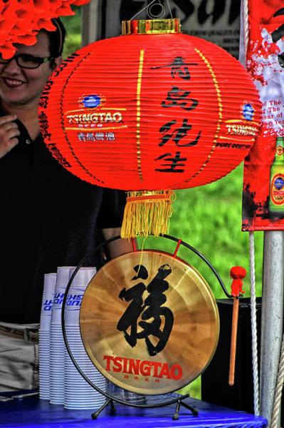 Wall Art - Photograph - Tsingtao Beer Gong by Mike Martin