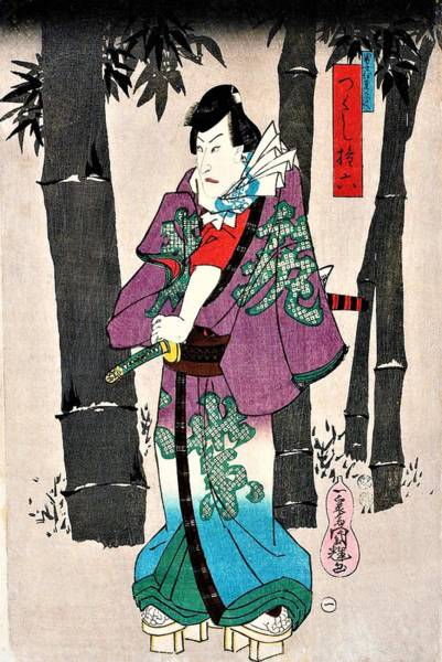 Felicitous Wall Art - Painting - Tsukushi Gonroku - Digital Remastered Edition by Utagawa Kuniteru