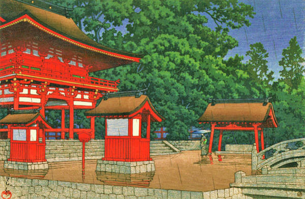 Wall Art - Painting - Tsushima Temple - Digital Remastered Edition by Kawase Hasui