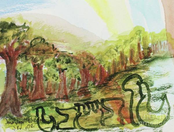 Painting - Tu Beshvat  Tbsv2 by Hebrewletters Sl