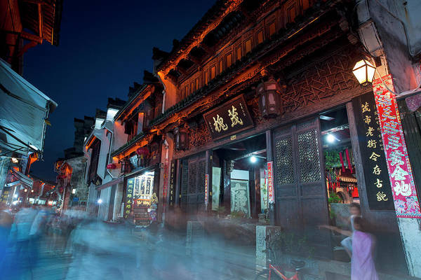 Chinese Language Photograph - Tunxi Old Street by 200