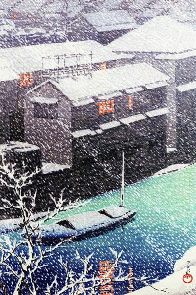 Wall Art - Painting - Twenty Views Of Tokyo, Ochanomizu - Digital Remastered Edition by Kawase Hasui