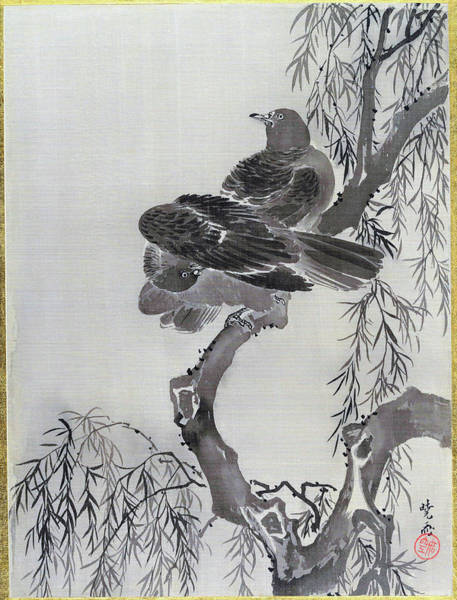 Wall Art - Painting - Two Birds On A Branch - Digital Remastered Edition by Kawanabe Kyosai
