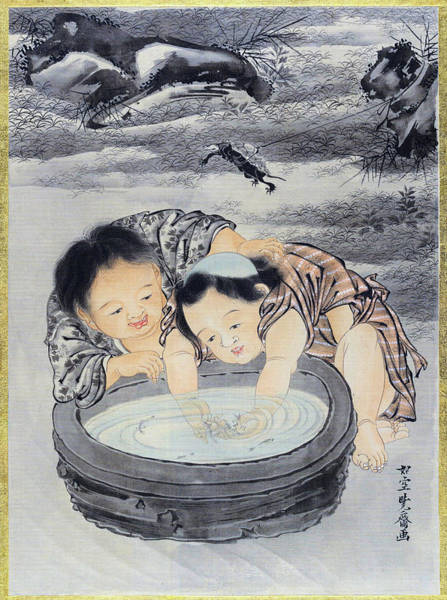 Wall Art - Painting - Two Children Playing With Goldfish - Digital Remastered Edition by Kawanabe Kyosai