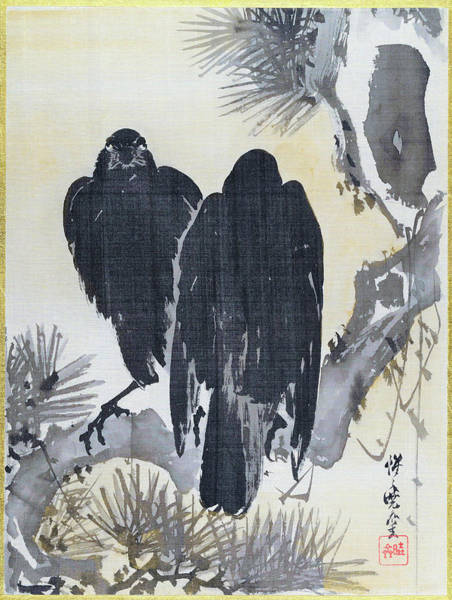 Wall Art - Painting - Two Crows On A Pine Branch - Digital Remastered Edition by Kawanabe Kyosai