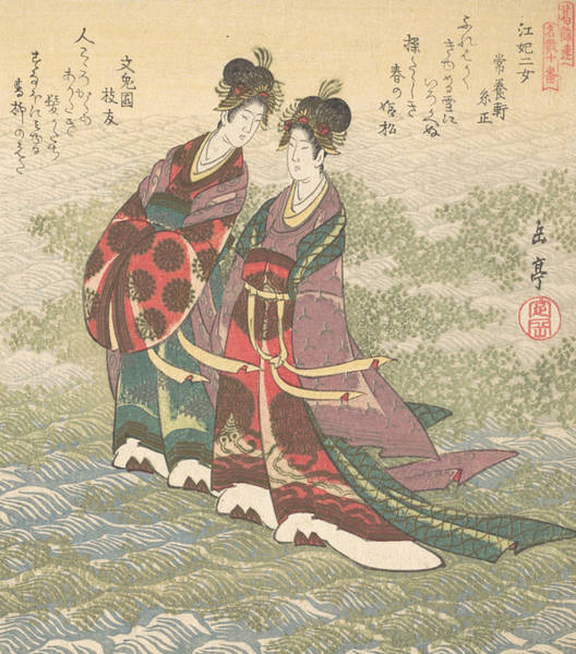 Relief - Two Ladies Walking On The Water by Yashima Gakutei