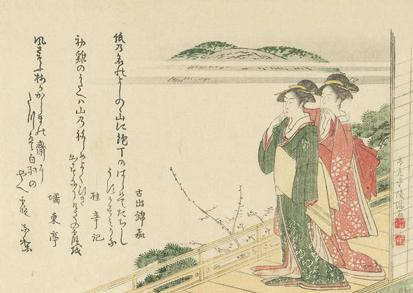 Wall Art - Relief - Two Young Women On A Veranda by Kubo Shunman