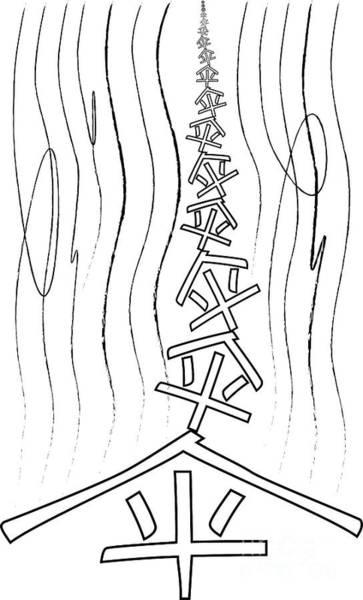 Digital Art - Umbrella No. 2 by Fei A