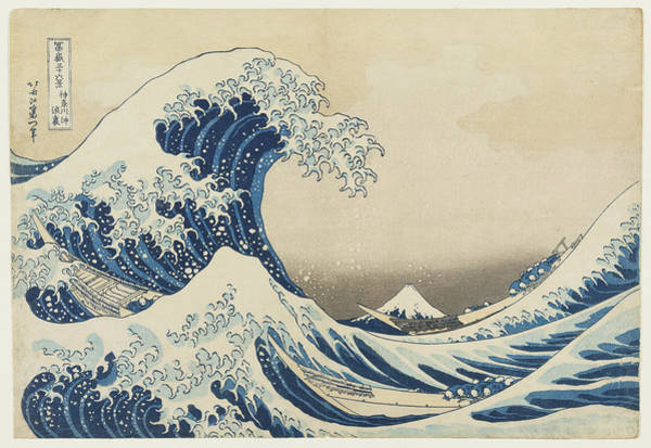 Hokusai Wave Wall Art - Painting - Under The Wave Off Kanagawa, 1833 by Katsushika Hokusai