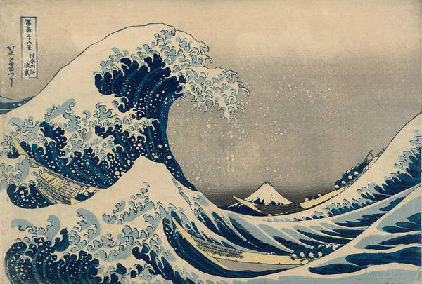 Wall Art - Relief - Under The Wave Off Kanagawa, Also Known As The Great Wave by Katsushika Hokusai