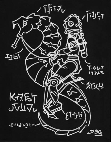Drawing - Undersea Rider by David Bader