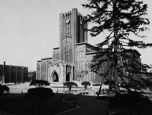 Campus Photograph - University Of Tokyo by Hulton Archive