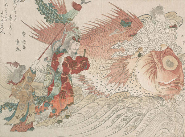 Relief - Urashima Taro Going Home On The Back Of A Tai Fish, The King Of The Sea Seeing Him Off by Totoya Hokkei
