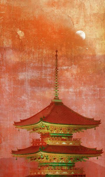 Japanese Pagoda Photograph - View Of Pagoda by Grant Faint