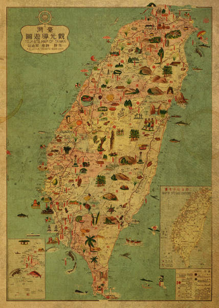 Wall Art - Mixed Media - Vintage Map Of Taiwan by Design Turnpike