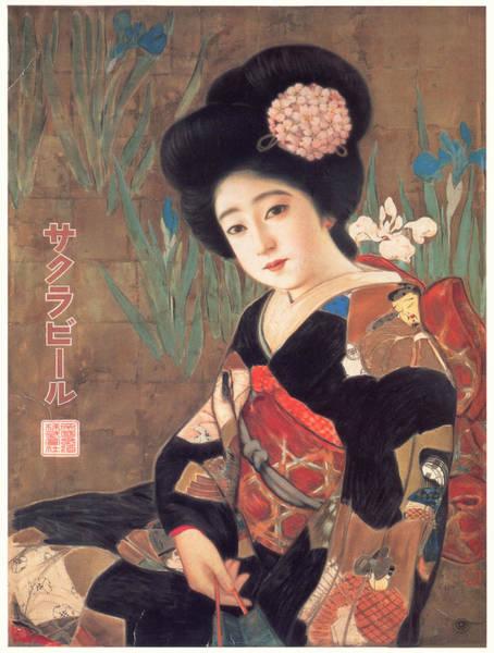 Screenprinting Painting - Vintage Poster - Sakura Beer by Vintage Images