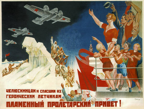 Screenprinting Painting - Vintage Poster - Soviet Art Poster by Vintage Images