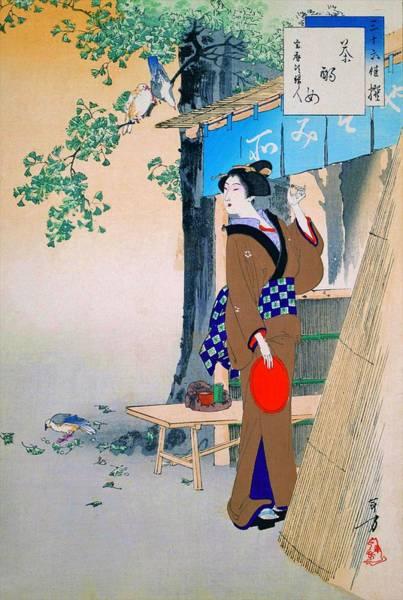 Waitress Wall Art - Painting - Waitress - Top Quality Image Edition by Mizuno Toshikata