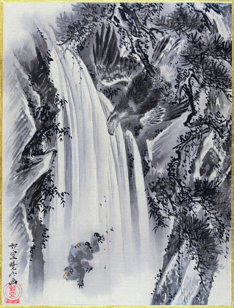 Wall Art - Painting - Waterfall, Eagle And Monkey - Digital Remastered Edition by Kawanabe Kyosai