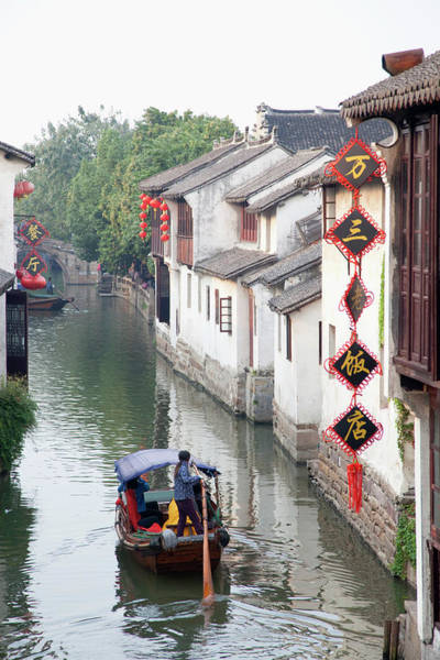 Chinese Language Photograph - Watertown Canal by Grant Faint