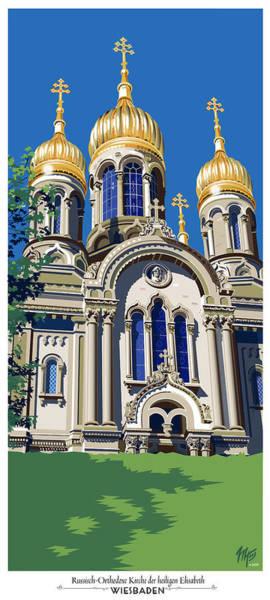 Wiesbaden Russian Orthodox Church Art Print