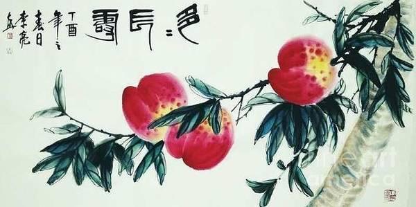Painting - Wishing You Longevity by Li Liang