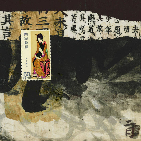 Wall Art - Mixed Media - Woman Of The Kurofune-ya Photomontage by Carol Leigh