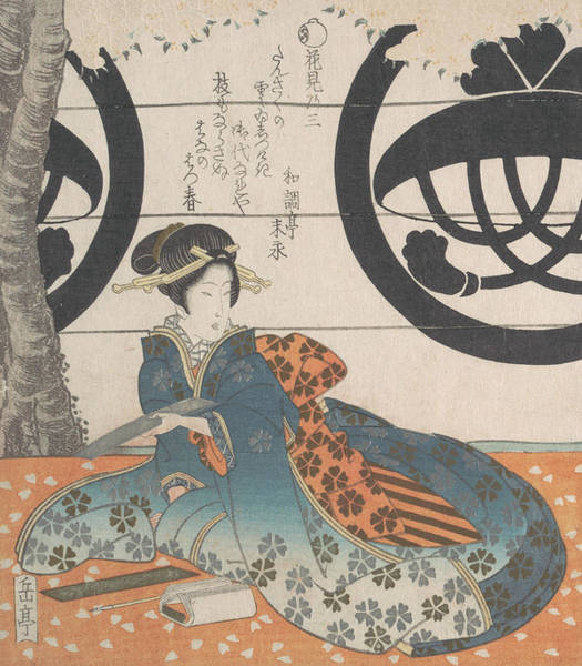 Wall Art - Relief - Woman Seated Under A Cherry Tree About To Write A Poem On A Sheet Of Paper For Poem Writing by Yashima Gakutei