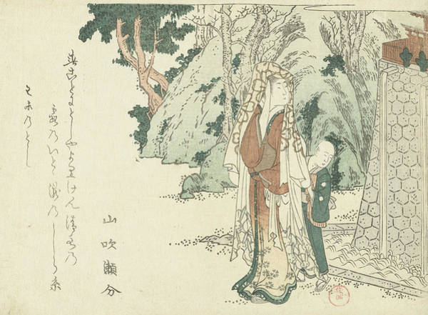Wall Art - Relief - Woman With Clerk At A Waterfall by Kubo Shunman