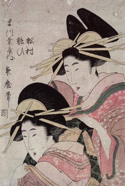 Wall Art - Photograph - Woodcut, Colour. The Courtesans Matsura by Uig