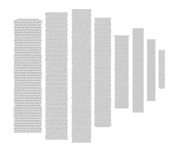 Wall Art - Digital Art - World's Longest Word Titin Protein by Betsy Knapp