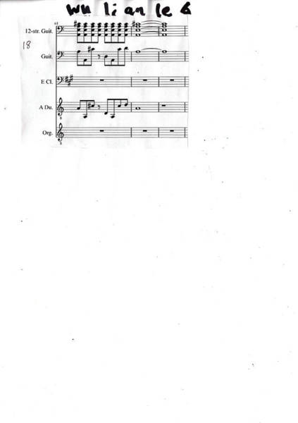 Photograph - Wu Li An Le 6 Sheet Music by Artist Dot
