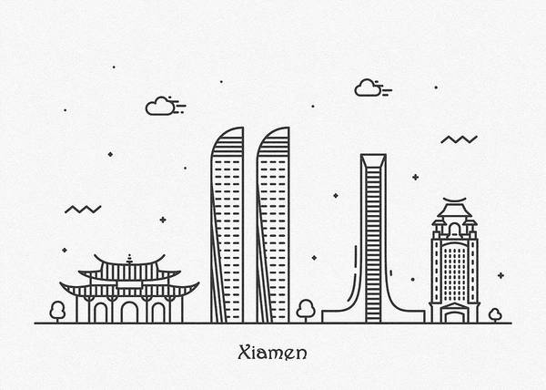 Drawing - Xiamen Cityscape Travel Poster by Inspirowl Design