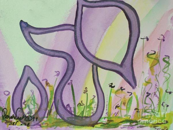 Painting - Yah God by Hebrewletters Sl