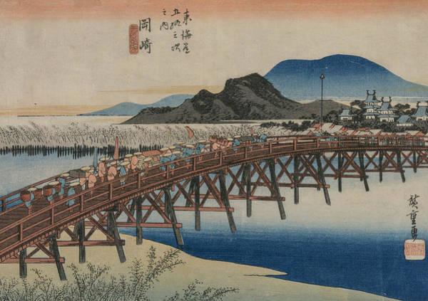 Relief - Yahagi Bridge At Okazaki by Utagawa Hiroshige