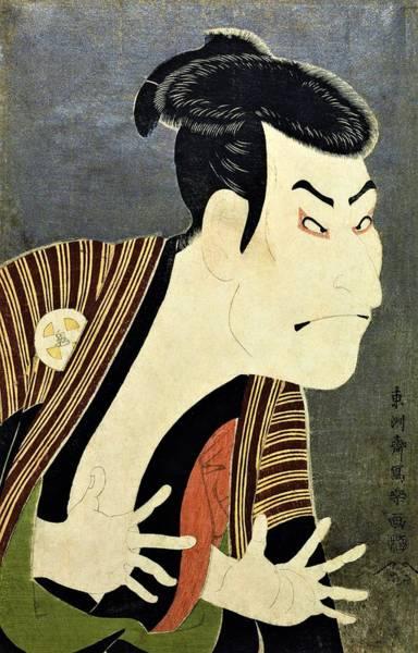 Wall Art - Painting - Yakkoedobe - Top Quality Image Edition by Toshusai Sharaku