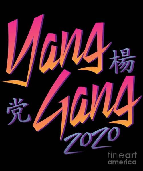 Digital Art - Yang Gang 2020 by Flippin Sweet Gear