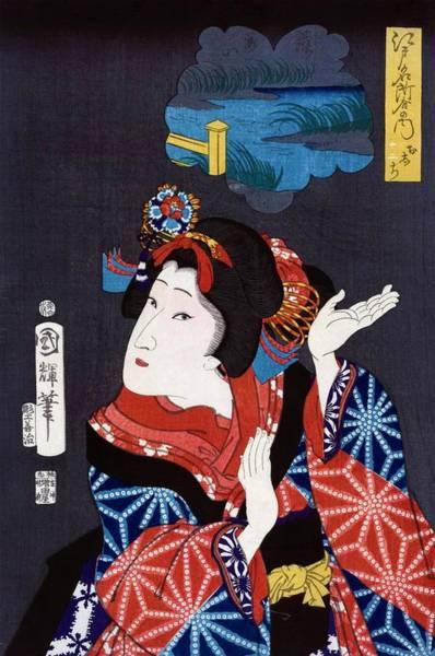 Wall Art - Painting - yaoya ohichi- Top Quality Image Edition by Utagawa Kuniteru