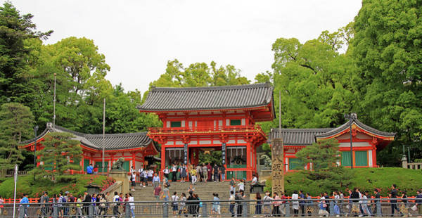 Photograph - Yasaka Shrine - Kyoto, Japan by Richard Krebs