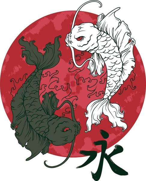 Digital Art - Yin Yang Koi Fish by Passion Loft