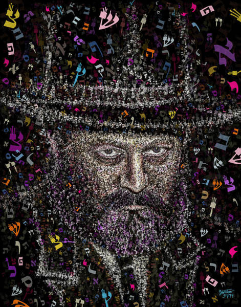 Young Lubavicher Rebbe Art Print