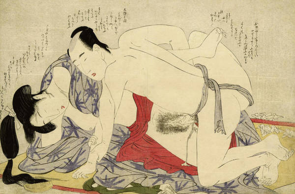 Wall Art - Painting - Young Married Couple, 1799 by Kitagawa Utamaro