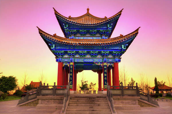 Chinese Pavilion Photograph - Yunnan Dali Pagoda by Seng Chye Teo