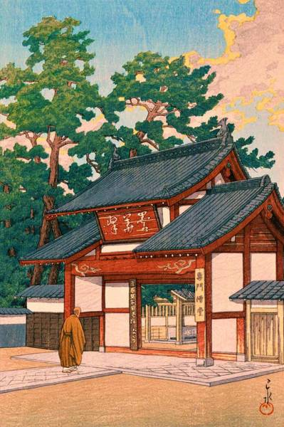 Believers Painting - Zuizenji - Top Quality Image Edition by Kawase Hasui