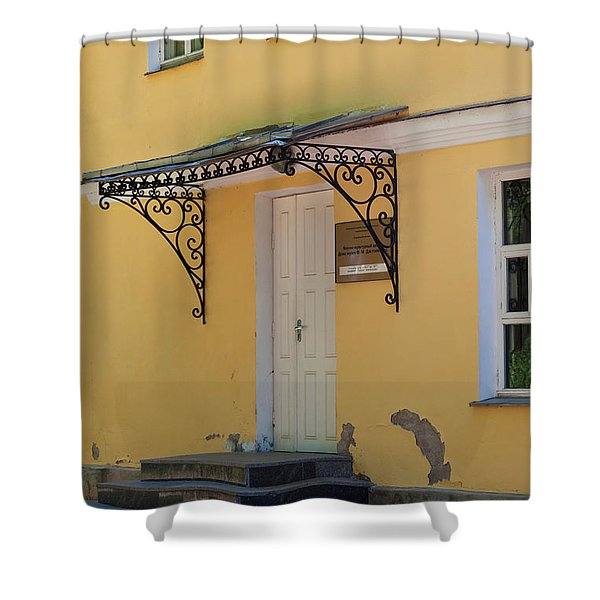 Fyodor Dostoevsky Cultural Center Shower Curtain