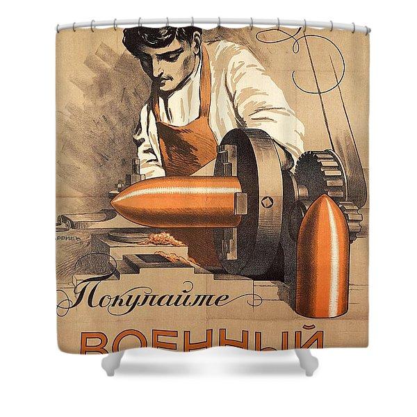 Advertisement For War Loan From World War I Shower Curtain