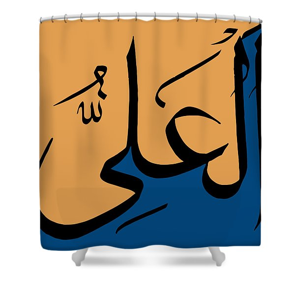 Al-ali Shower Curtain
