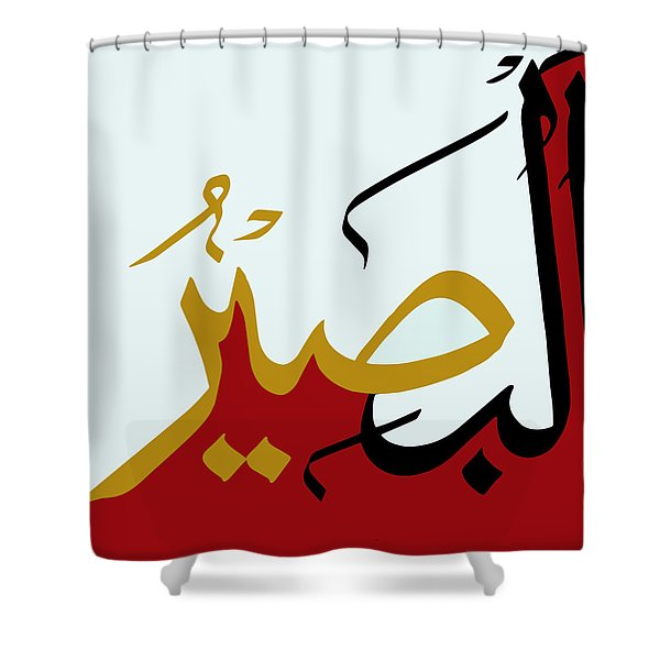 Al-baseer Shower Curtain