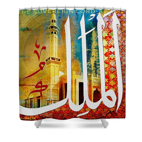 Al Malik Shower Curtain