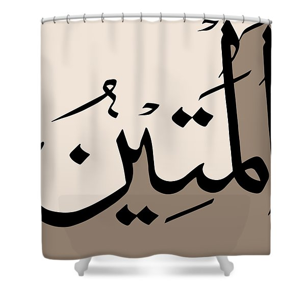 Al-mateen Shower Curtain